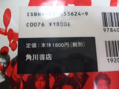 s-DSCF0287.jpg