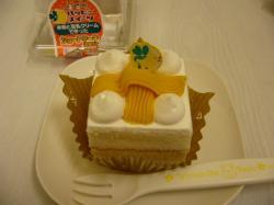 米粉と豆乳のケーキ