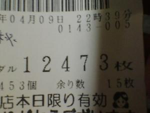 20070409223513.jpg