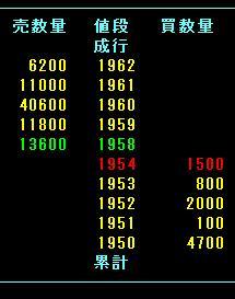 20070712152936.jpg