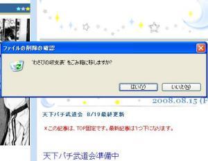 20070819161237.jpg