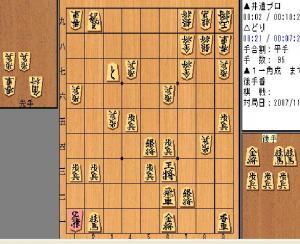 200711243.jpg