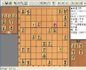 200711245.jpg