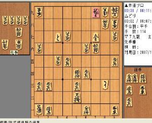 200711246.jpg