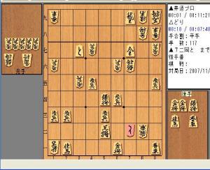 200711247.jpg