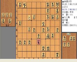 200711302.jpg
