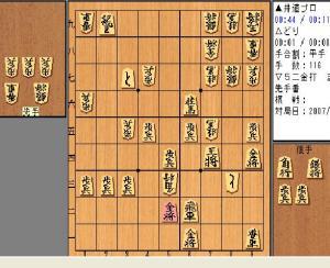 200711304.jpg
