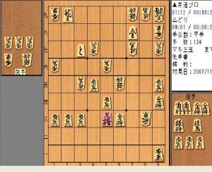 200712041.jpg