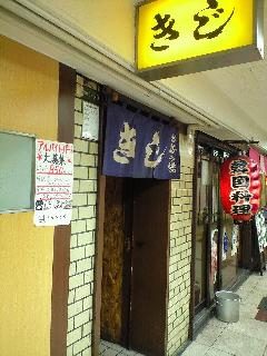 kiji02-11-08-1.jpg