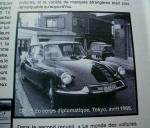DS19intokyo1966.jpg