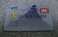etc-card.jpg