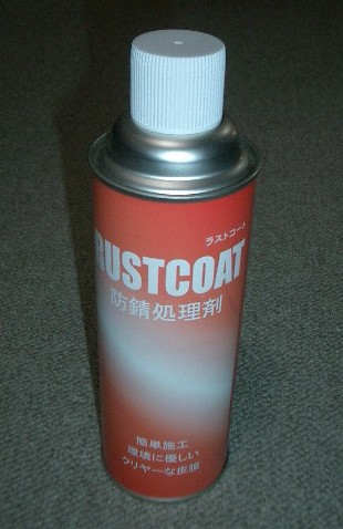 rustcoat.jpg