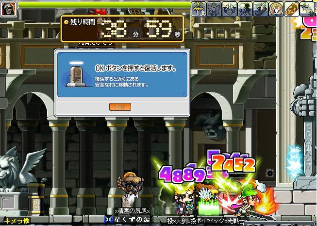 (o^皿^o)28