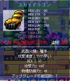 (o^皿^o)45