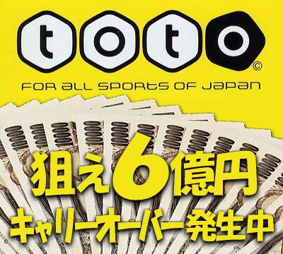 07043002_toto_01.jpg