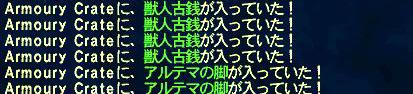 blog_271.jpg