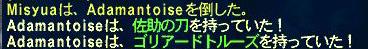 blog_273.jpg