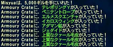 blog_274.jpg