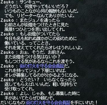 blog_293.jpg