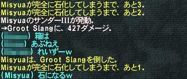 blog_325.jpg