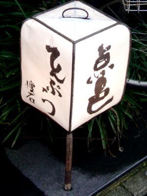 ten-yu1