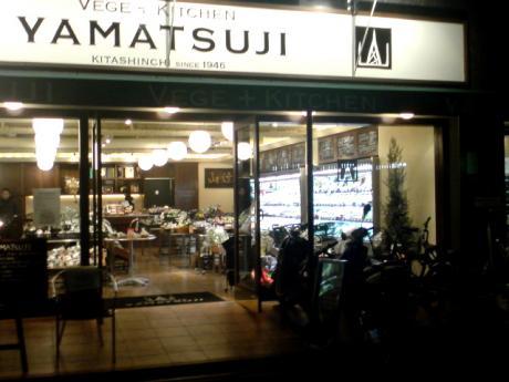 yamatsuji1