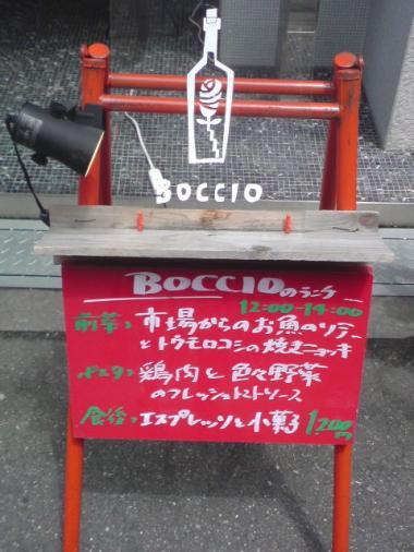boccio2