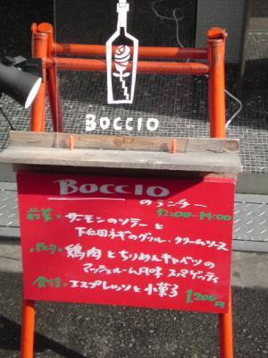 boccio1