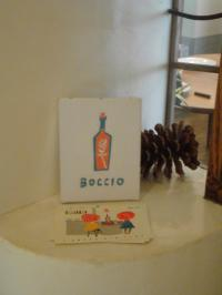 boccio3