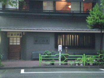miyagawa1
