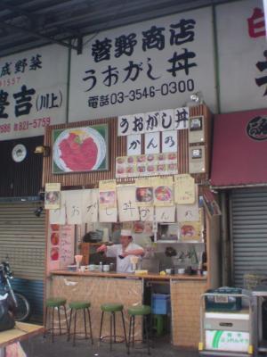 tsukiji4