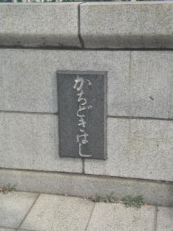tsukisima3