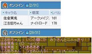 20080225.jpg