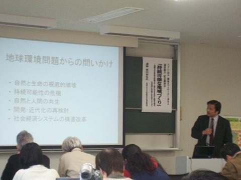 植田先生講演会