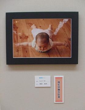 熊本県勤労者美術展