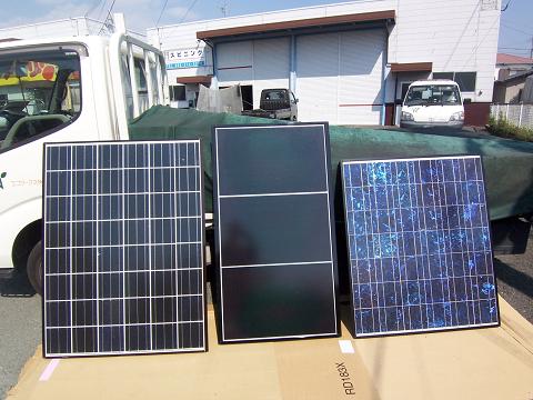 太陽電池研究