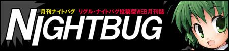 nb_banner.jpg