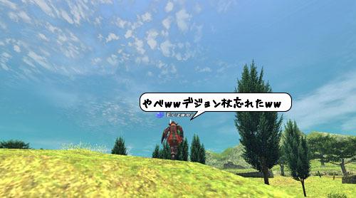20080226_112551.jpg