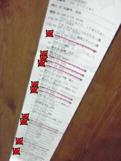 byakuya_01.jpg