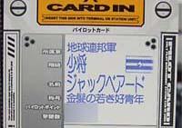 2007-10-2.jpg