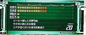 2007-11-4-02.jpg
