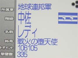 2007-5-20.jpg