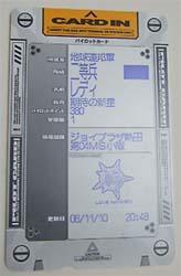 diary-2006-11-10.jpg