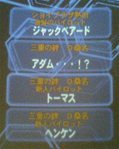 diary-2007-2-14.jpg