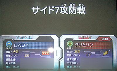 diary-2007-2-24.jpg
