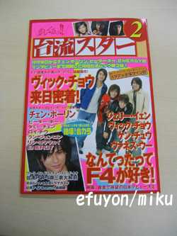 tokimeki2-1.jpg