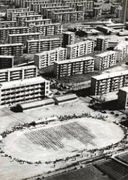 昭和44年当時の私の住んでいた団地
