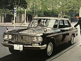 クラウン S40型