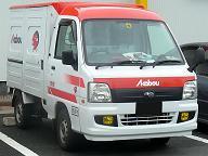 6代目現行サンバートラック(赤帽仕様)