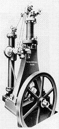 ディーゼル第1号エンジン